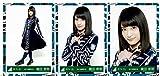 欅坂46 二人セゾン TV出演時歌衣装 MV衣装 ランダム生写真 3種コンプ 織田奈那