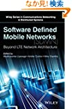 Software Defined Mobile Networks (SDMN): Beyond LTE Network Architecture (Wiley Series on Communications Networking & Dist...