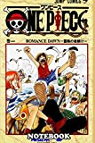 """Notebook: One Piece First Cover , Journal for Writing, College Ruled Size 6"""" x 9"""", 110 Pages"""