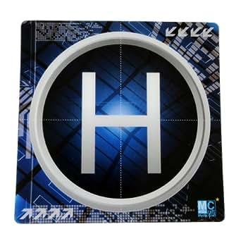 HP-01 ヘリポート