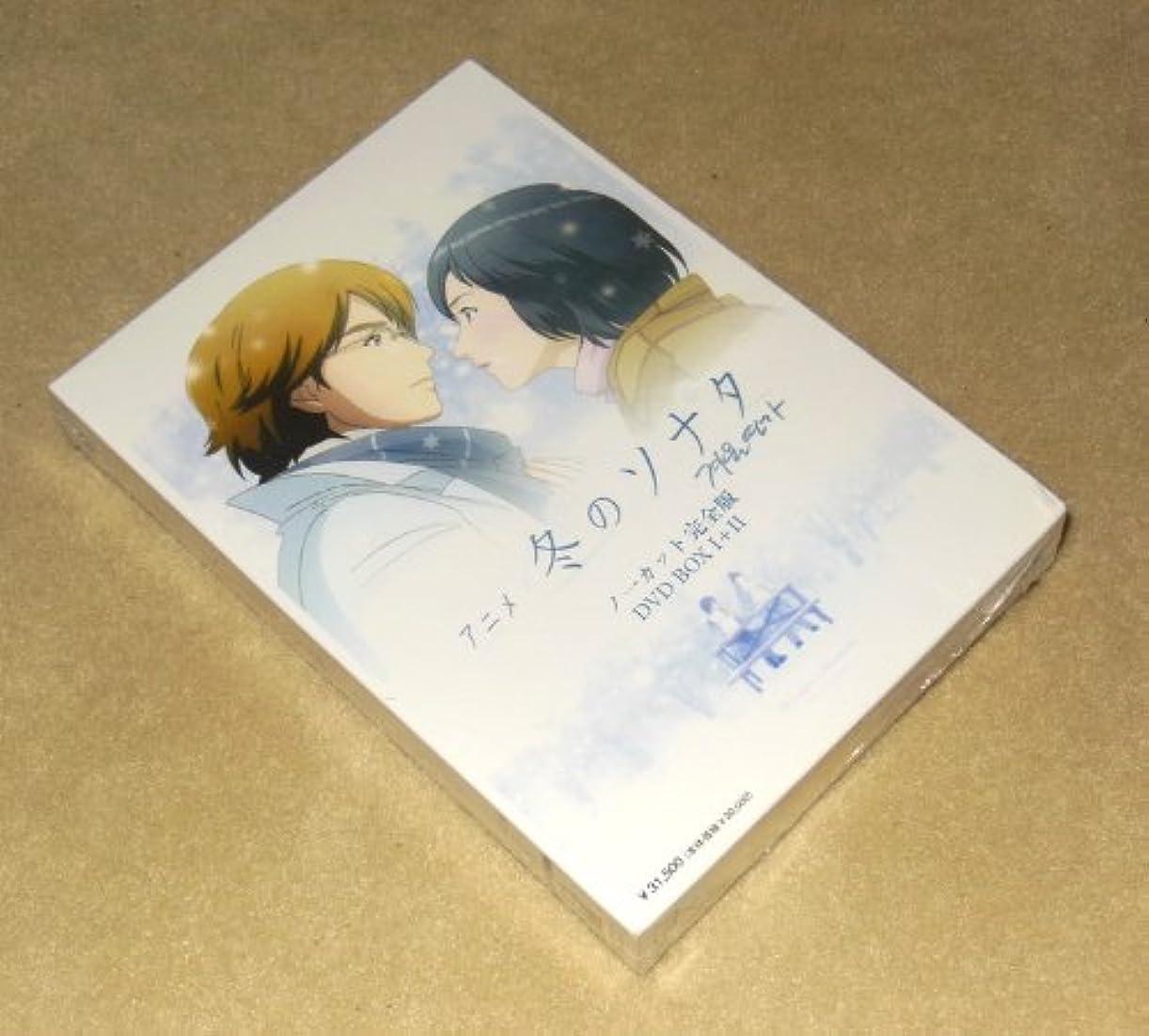 ドメインメロディー頻繁にアニメ「冬のソナタ」スタンダード DVD BOX I+II