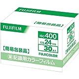 フジフイルム 業務用フィルム ISO400-24-30CC