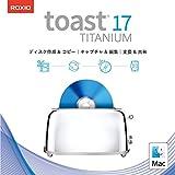 Toast 17 Titanium|ダウンロード版