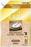 セーフ発芽玄米 食器用洗剤 詰め替え用 400ml