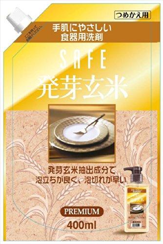 セーフ発芽玄米食器用洗剤詰替 400ml