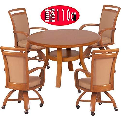 ダイニングテーブルセット 5点 円形 110Φ 丸型 ライトブラウン 3-735-spark