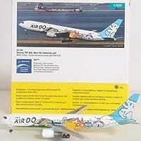 ヘルパ 1/500 AIR DO 北海道国際航空 ベア・ドゥ塗装 B767-300JA602A エア・ドゥ Bear Do Herpa