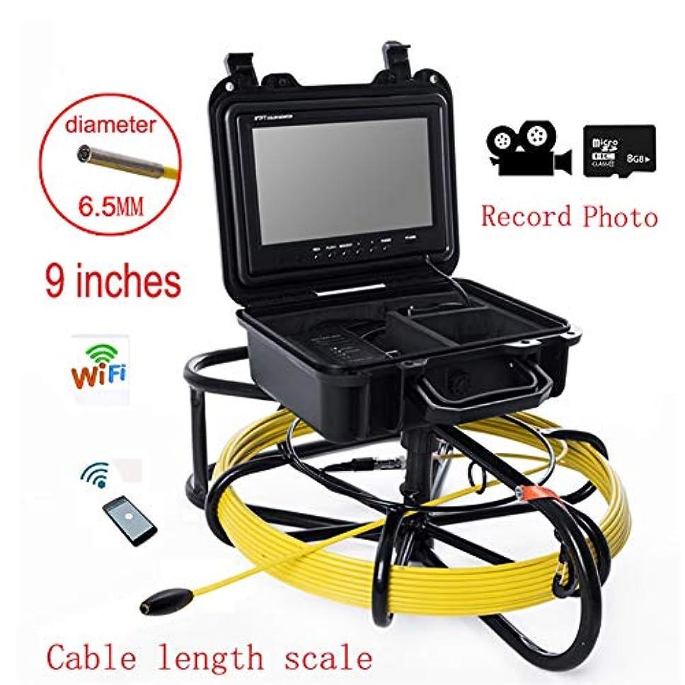ブランド十一過言9インチWIFI工業用パイプライン下水道検知カメラIP68防水排水検知1000 TVL DVR機能、30M