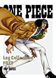 "ONE PIECE Log Collection ""FOXY""[DVD]"