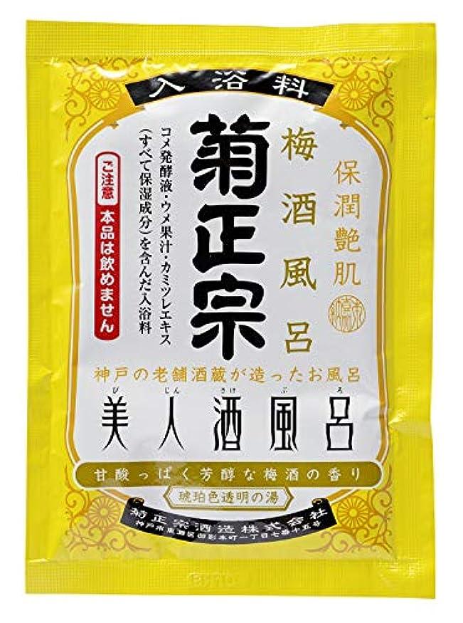 鉛ゴシップ鹿美人酒風呂 梅酒風呂 60ml 10包入
