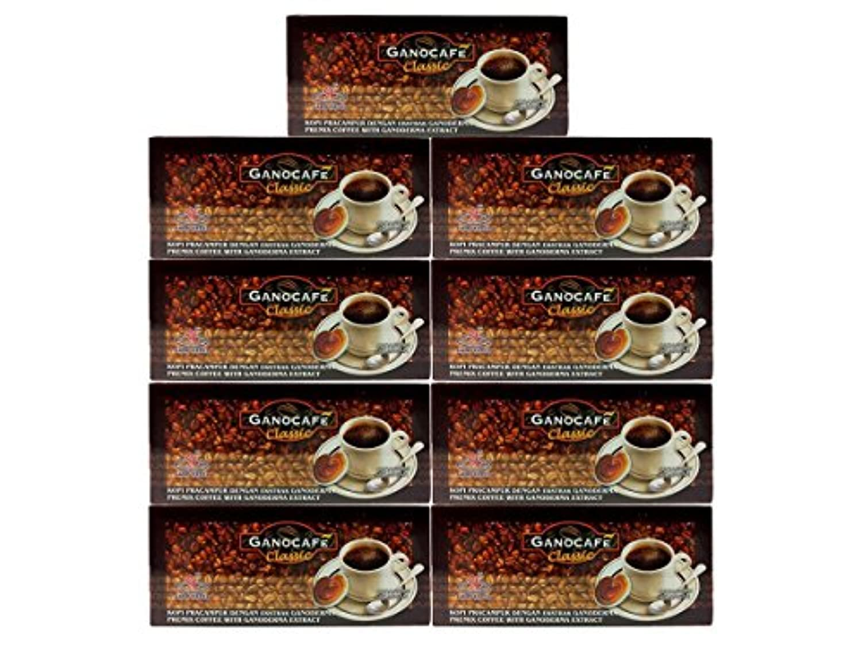 9ボックスGano Excel GanocafeクラシックGanodermaブラックコーヒー