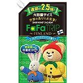 【大容量】 ファーファ 濃縮柔軟剤 フィンランド ノルディックグリーンの香り 大容量詰替 1.35L