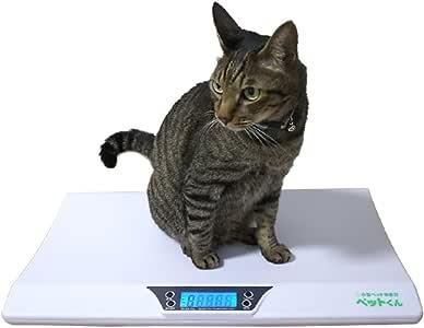 小型 ペット 用 体重計 20kg ペットくん 君 デジタル 表示 用品 スケール 体重 計 はかり 犬 猫 うさぎ 計量 介護 肥満 対策 子犬 子猫 健康 管理 小型 【 ホワイト 】