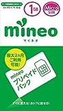 mineoプリペイドパック 1GB MicroSIM(4GLTE対応)<開通期限:2015年7月31日>