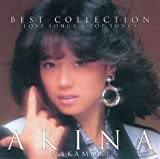 ベスト・コレクション ~ラブ・ソングス&ポップ・ソングス~(30周年記念生産限定特別価格盤)