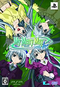 My Marry May with be(限定版)