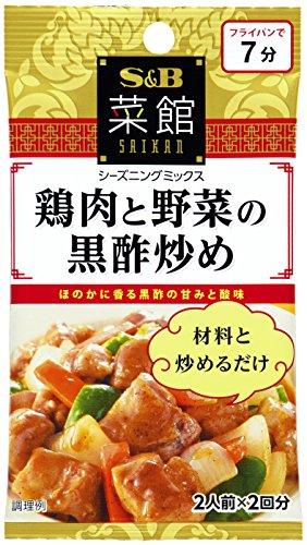 S&B 菜館シーズニング 鶏肉と野菜の黒酢炒め 16g×10個