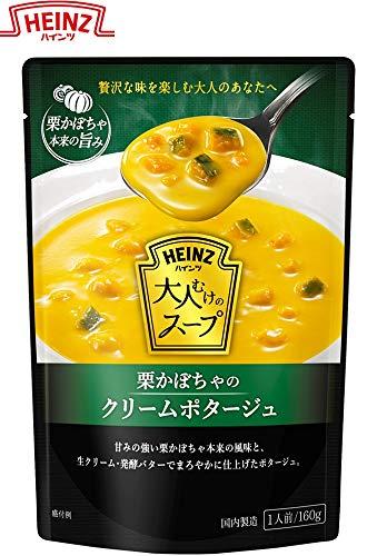 ハインツ(Heinz) 大人むけのスープ 栗かぼちゃのクリームポタージュ 160g×5袋