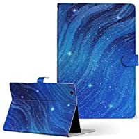 igcase d-01J dtab Compact Huawei ファーウェイ タブレット 手帳型 タブレットケース タブレットカバー カバー レザー ケース 手帳タイプ フリップ ダイアリー 二つ折り 直接貼り付けタイプ 014869 星 夜空 青