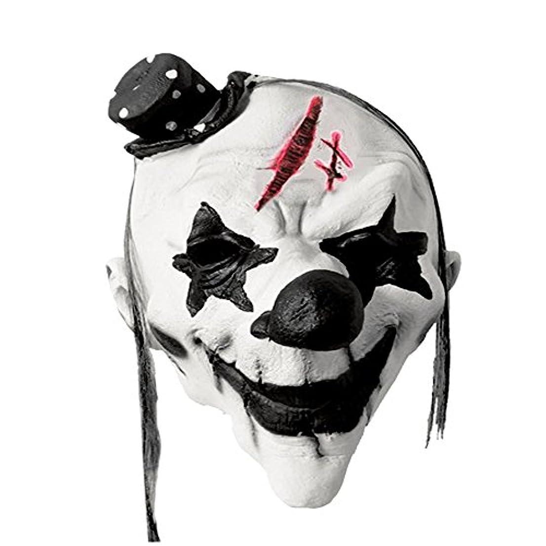 高さ金曜日発見するハロウィン黒と白のピエロマスク/なりすましホラーマスクウエディングパフォーマンスショードレスアップ小道具ピエロマスク