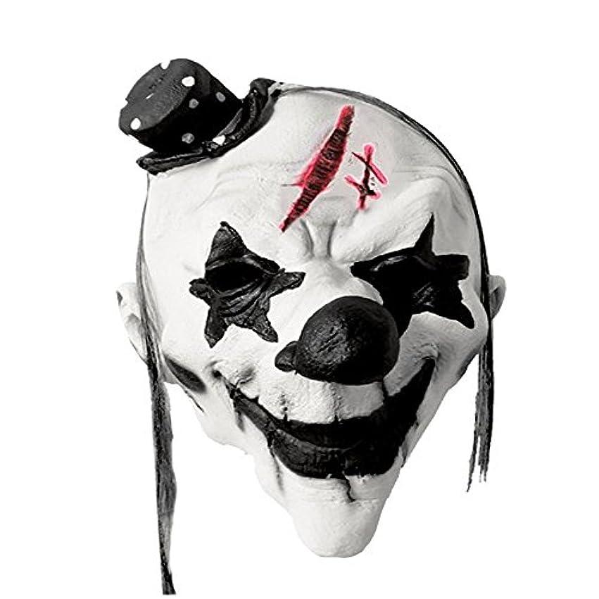 国意気込み補助ハロウィン黒と白のピエロマスク/なりすましホラーマスクウエディングパフォーマンスショードレスアップ小道具ピエロマスク