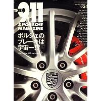THE 911 & PORSCHE MAGAZINE (ザ 911 ポルシェ マガジン) 2007年 10月号 [雑誌]