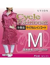 【UVION】 728 多機能サイクルレインコート M ピンク