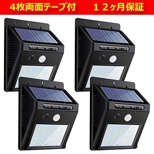 改良版 センサーライト ソーラーライト 20LED 屋外照明 両面テープ付 防犯ZEEFO ボタン付き シングルモード 自動点灯 太陽光発電 外灯 玄関 駐車場 4個