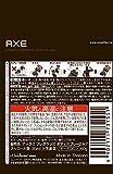 アックス(AXE) フレグランス ボディスプレー ダークテンプテーション 60g (ダークチョコレートのさりげない香り)
