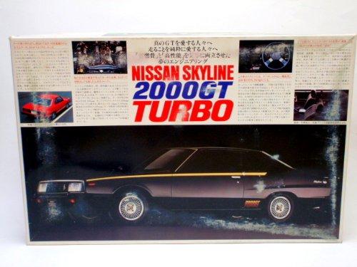 バンダイ 日産 スカイライン 2000GT ターボ Turbo 1/20 Nissan モーターライズ