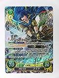 ファイアーエムブレム サイファ/希望への雙剣【SR】B03-001SR/神剣の勇将 アイク