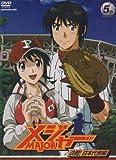 「メジャー」決戦!日本代表編 5th.Inning[DVD]