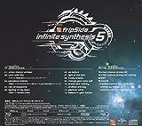 infinite synthesis 5 (初回限定盤 CD+Blu-ray) 画像