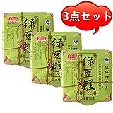 緑豆糕【3点セット】 緑豆ケーキ 茶菓子 12個入り 160g×3