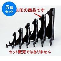 5個セット パネル 額立8寸 [18.5 x 23.5cm] ポリプロピレン樹脂 食洗機可 (7-914-31) 料亭 旅館 和食器 飲食店 業務用