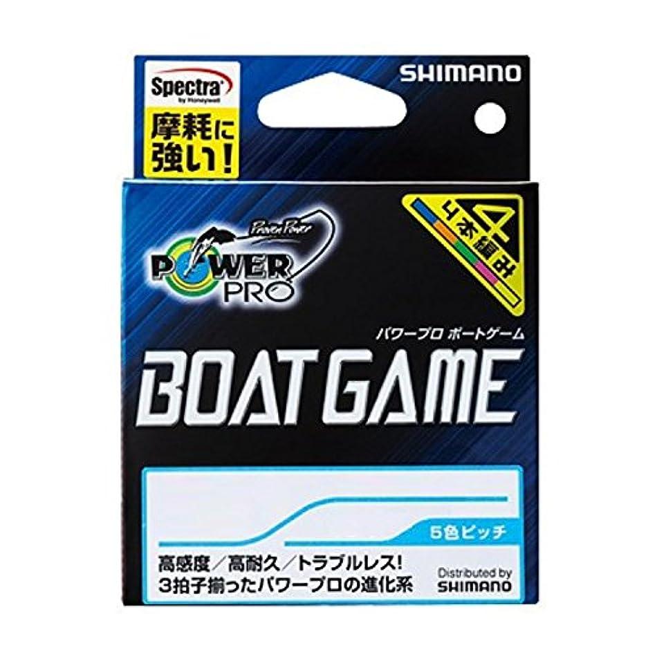 詳細に干渉する誤シマノ(SHIMANO) PEライン パワープロ ボートゲーム 150m 3.0号 マルチカラー PP-F52N