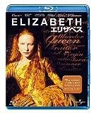 エリザベス 【ブルーレイ&DVDセット】 [Blu-ray]