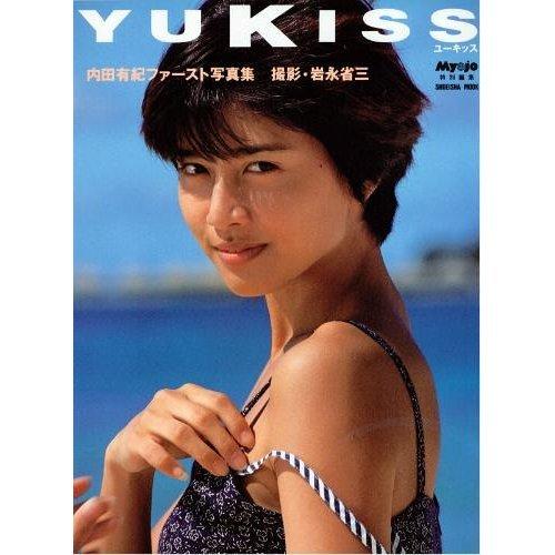 内田有紀ファースト写真集 YUKISS