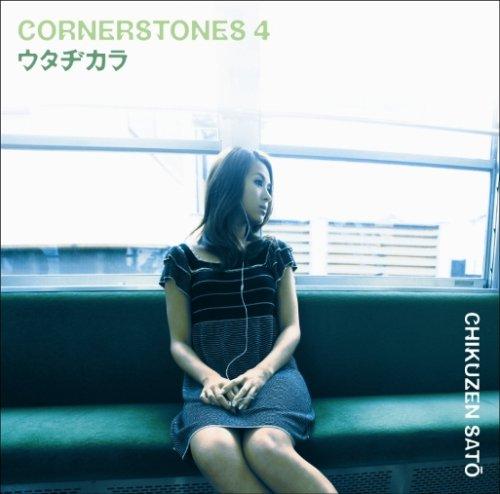 ウタヂカラ~CORNERSTONES4~(初回盤)の詳細を見る