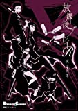 放課後プレイR (電撃コミックス EX 電撃4コマコレクション 127-4)