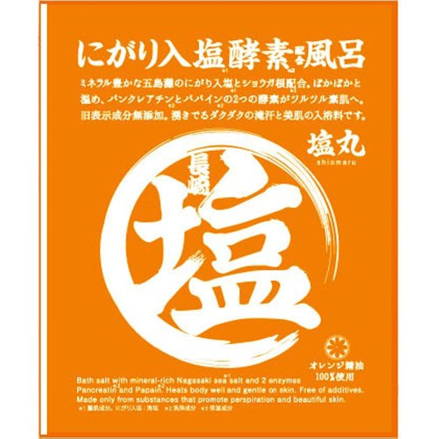 失戦い出費にがり入塩と酵素の入浴料 塩丸 オレンジ 40g