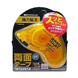 コクヨ 両面テープ ラクハリ 強力貼る 本体 10mmx10m T-RM1010