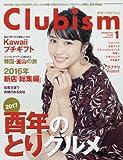 Clubism(クラビズム) 2017年 01 月号 [雑誌]