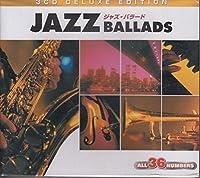 ジャズ・バラード~3枚組BOX ジョン・コルトレーン、ヘレン・メリル、オスカー・ピーターソン 他36曲 3CDG102