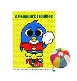 綿菓子袋 ペンギンの問題(100入) / お楽しみグッズ(紙風船)付きセット [おもちゃ&ホビー]