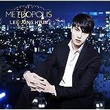 METROPOLIS (初回限定盤)<CD+DVD>
