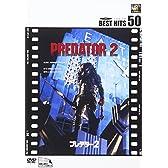 プレデター2 [ベストヒット50] [DVD]