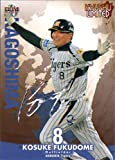 BBM2013 ベースボールカード 九州リミテッド 50枚限定箔サインパラレル No.76 福留孝介