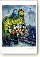 リトグラフ マルク・シャガール Marc Chagall: Le Cog avec le Bouquet Jaune