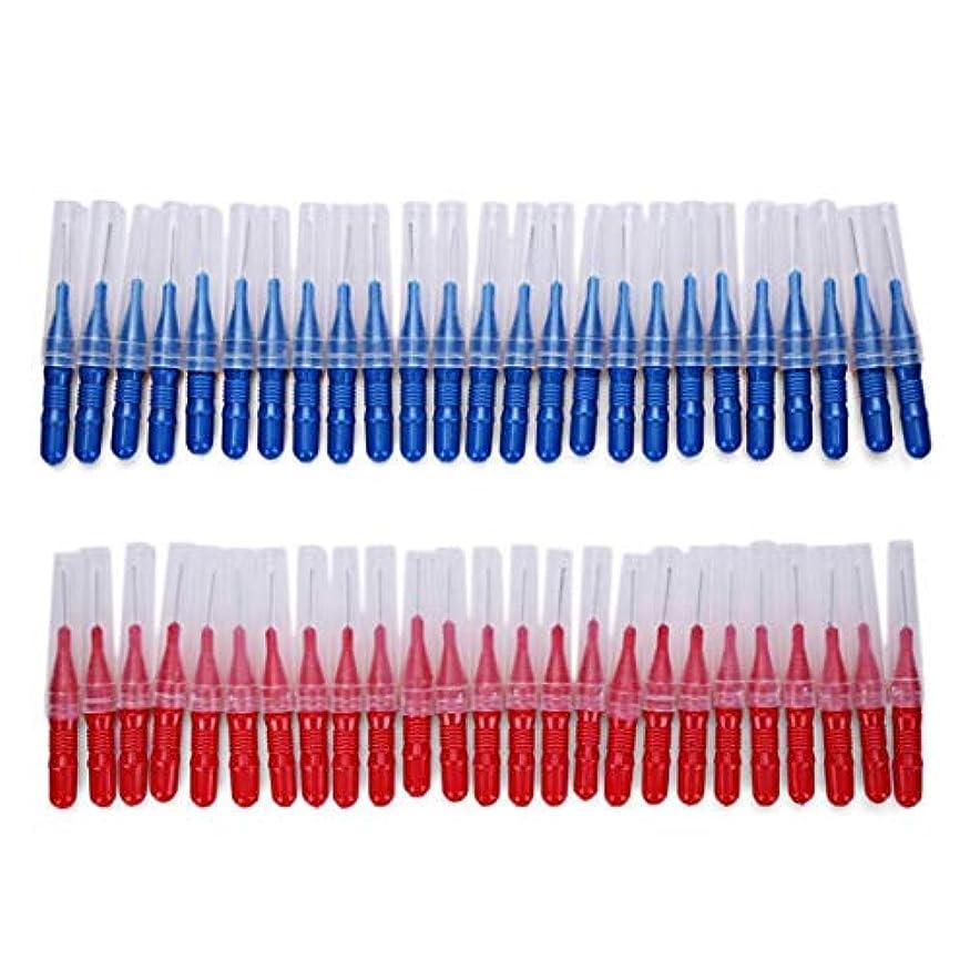 変装コウモリ媒染剤Intercorey 2.5MM 50本/セットブラッシングティース歯間ブラシクリーニングティースケア